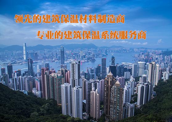 贵州创佳达建材网站优化案例展示